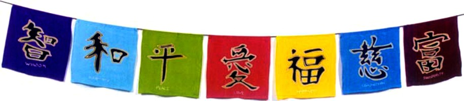 Calling in good fortune with traditional oriental calligraphy good fortune symbols. Can be used indoors or outside to let light and wind carry your prayers