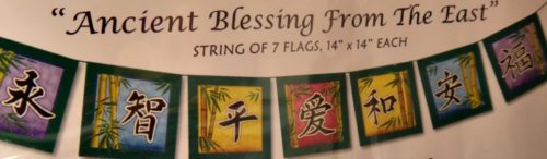 Traditional Oriental Flags of Prayer have symbols of good fortune. Eternity, Wisdom, Peace, Love harmony, Tranquility, & Happiness. Ancient Blessings